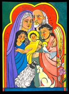 WHOLE HOLY FAMILY